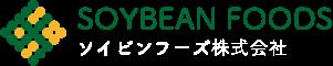 ソイビンフーズ株式会社